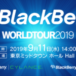 BlackBerry World Tour 2019 東京